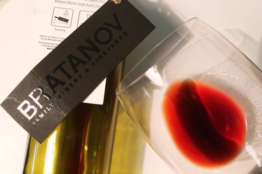 Wine Blown: Bratanov Merlot Single Barrel2012
